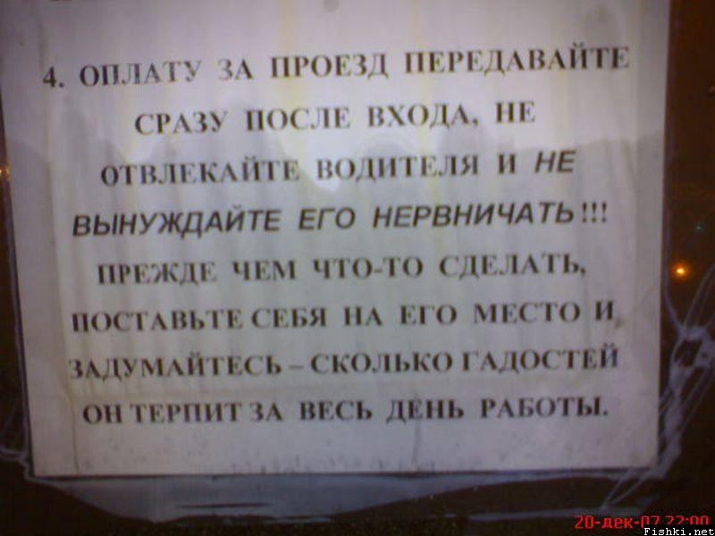 Прикольная подборка :)