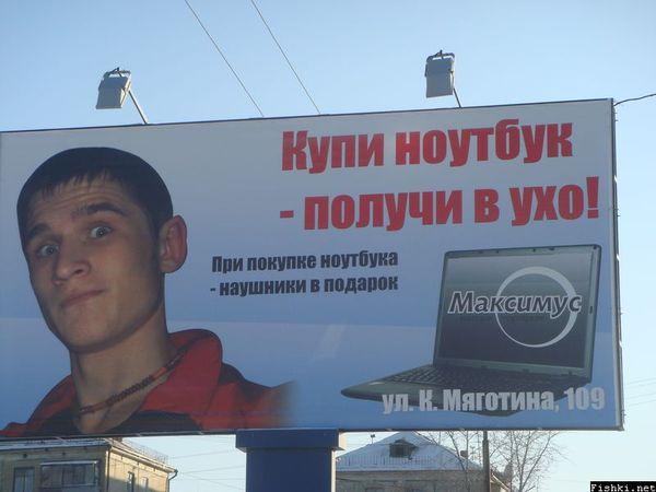 http://download.radionetplus.ru/pic3/radionetplus_ru_prik_83.jpg