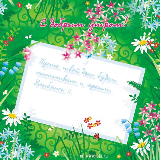 Очередная подборка открыток