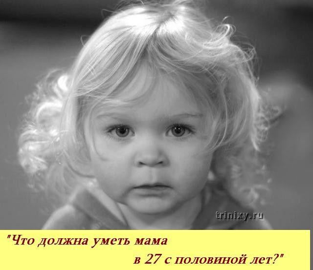 Если бы у детей был свой форум ...:)