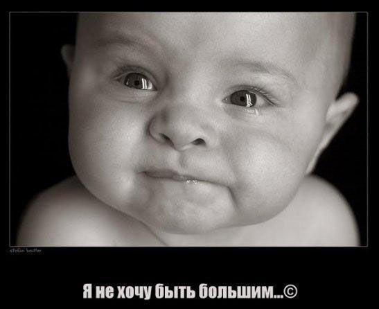 Давайте улыбаться вместе! :) (44улыбоки)