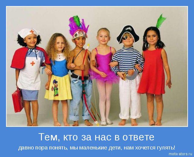 http://download.radionetplus.ru/pic7/motivator_1_32.jpg