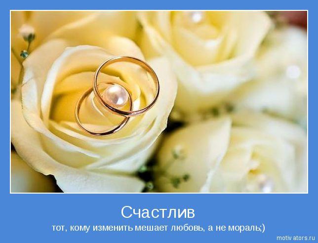 http://download.radionetplus.ru/pic7/motivator_1_6.jpg
