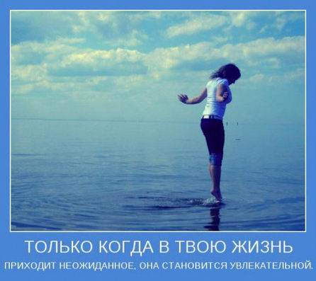 Мотиваторы=)